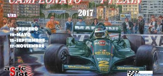 F1 Exín 2017